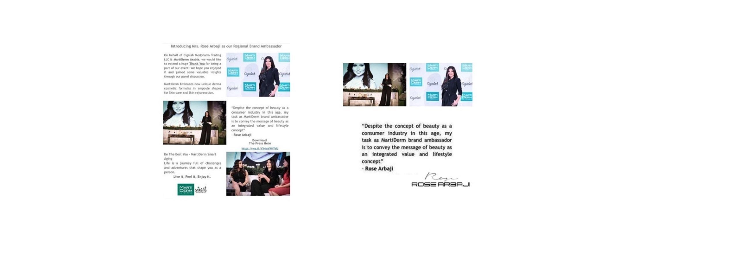 MartiDerm, MariDermArabia, Beauty, Beauty Consulta